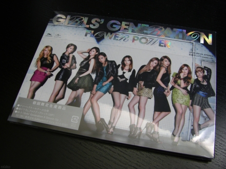 SNSD Flower Power Photobook