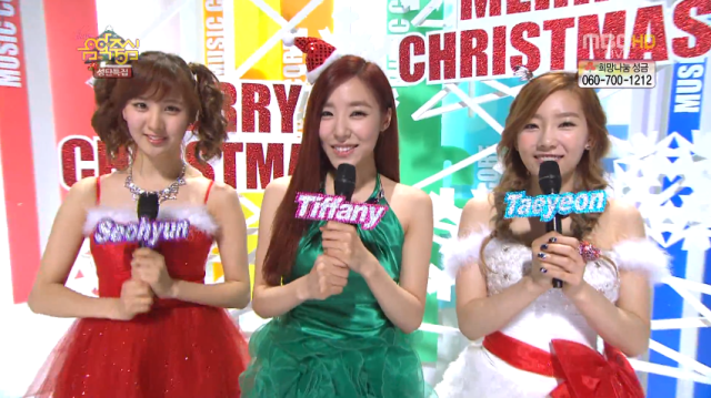 121222 Taetiseo MC Music Core