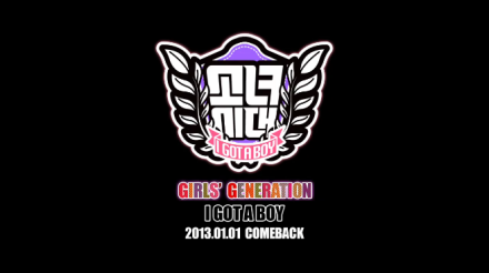 SNSD I Got a Boy 4th Album