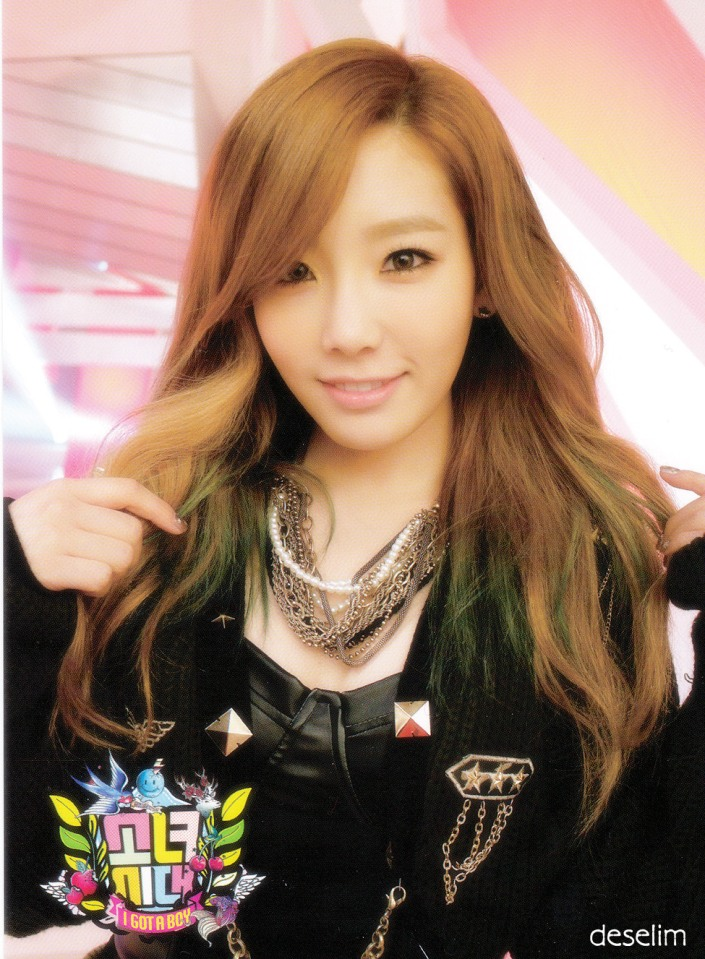 Taeyeon I got a Boy Postcards