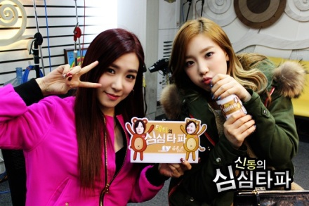Taeyeon Tiffany MBC FM Shindong ShimShimTaPa Official Picture