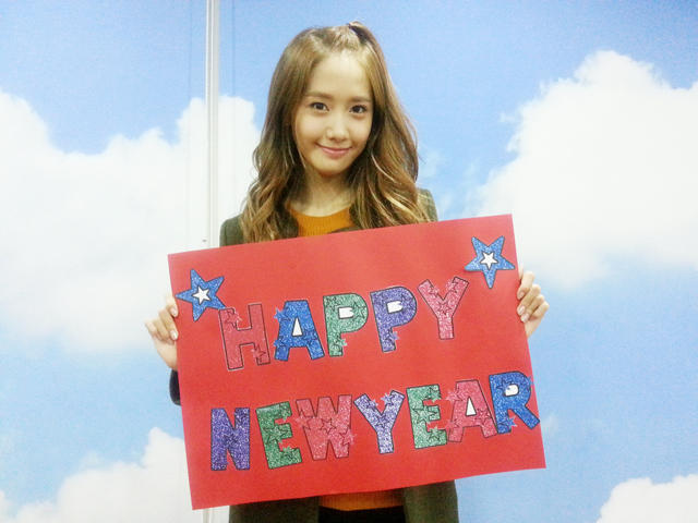 Yoona Happy New Year Official Twitter