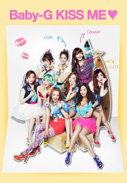 SNSD Casio Kiss Me Baby-G on Official Mobile Website