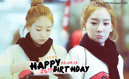 Taeyeon 25th Birthday Banner 2013