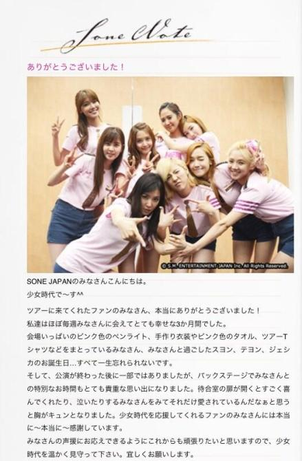 130422 SNSD SONE Japan Message