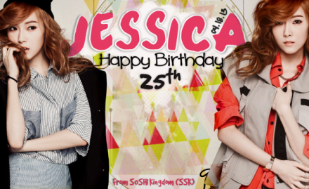 Jessica 25th Birthday Banner