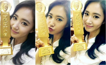 130517-Yuri-Official-Website