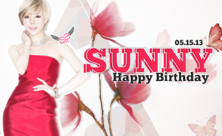 Sunny 25th Birthday Banner