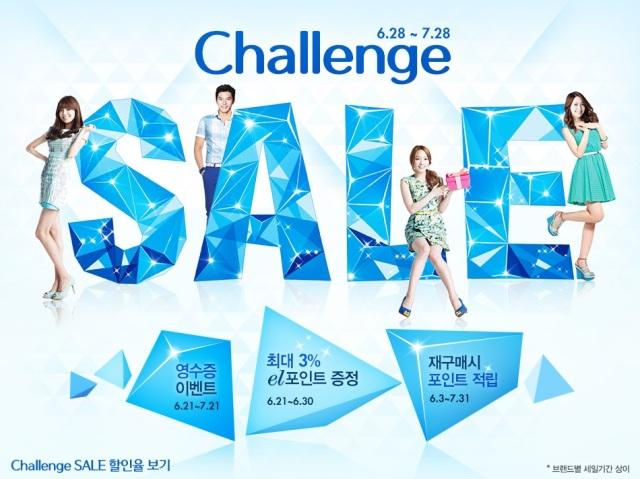 130629 Lotte Promo Sooyoung Taeyeon Yoona
