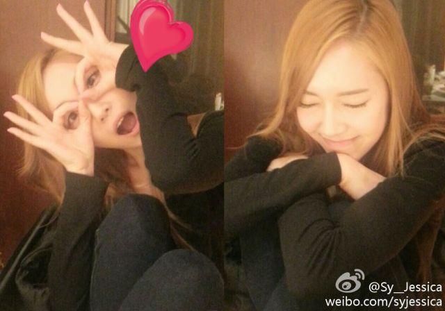 130715 Jessica Weibo Update